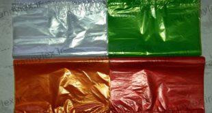فروش ارزان ترین کیسه پلاستیکی